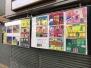 子ども商店街絵画展2017